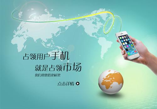 短信平台企业提高服务水平的好助手